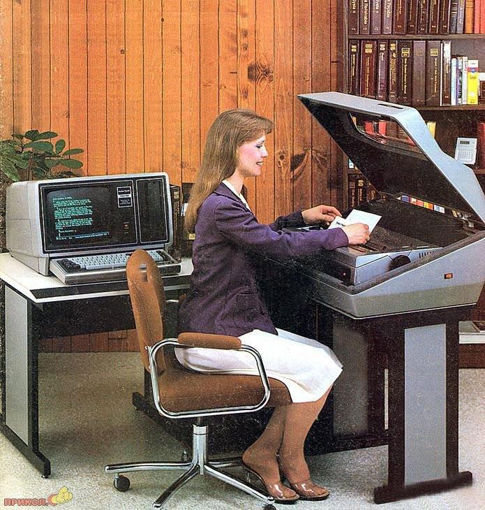 starie-computeri-15
