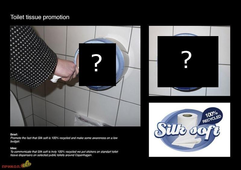 toilet-paper-01