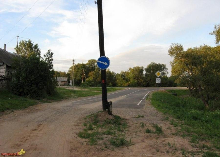 road-surprize-02