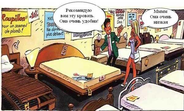 krovat-komiks-01
