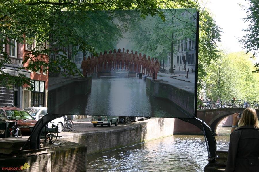 most-v-amsterdame-03