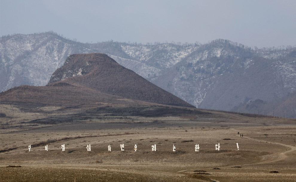 north-korea-41