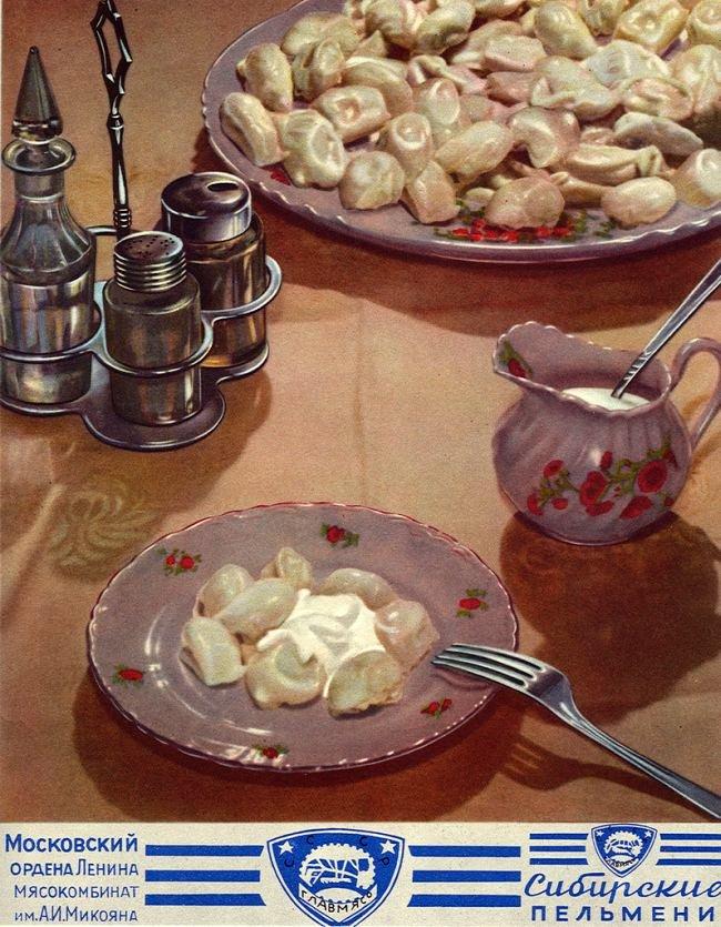еда из советского союза