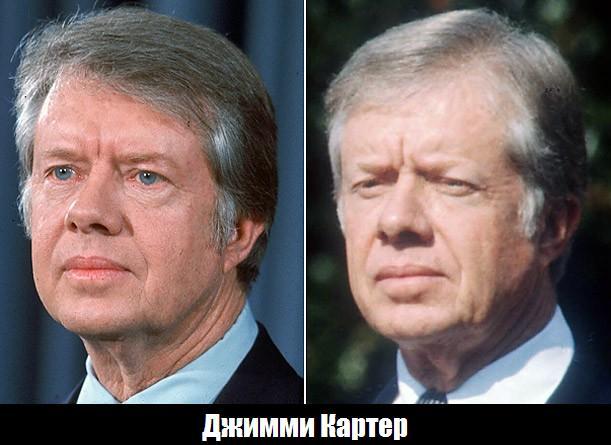 Джимми Картер