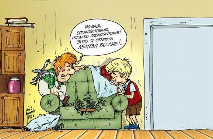 smeshnie-karikaturi-01