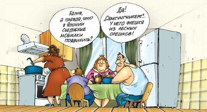 smeshnie-karikaturi-02