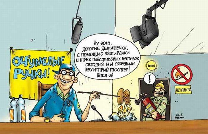 smeshnie-karikaturi-05
