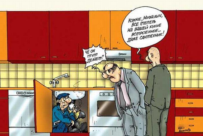smeshnie-karikaturi-06