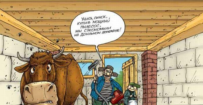 smeshnie-karikaturi-11