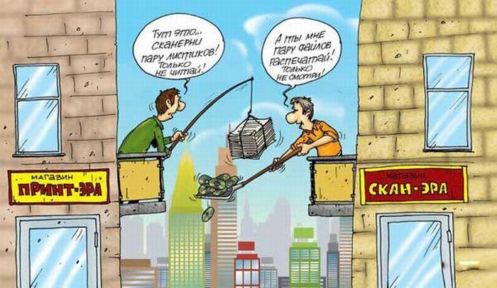 smeshnie-karikaturi-13