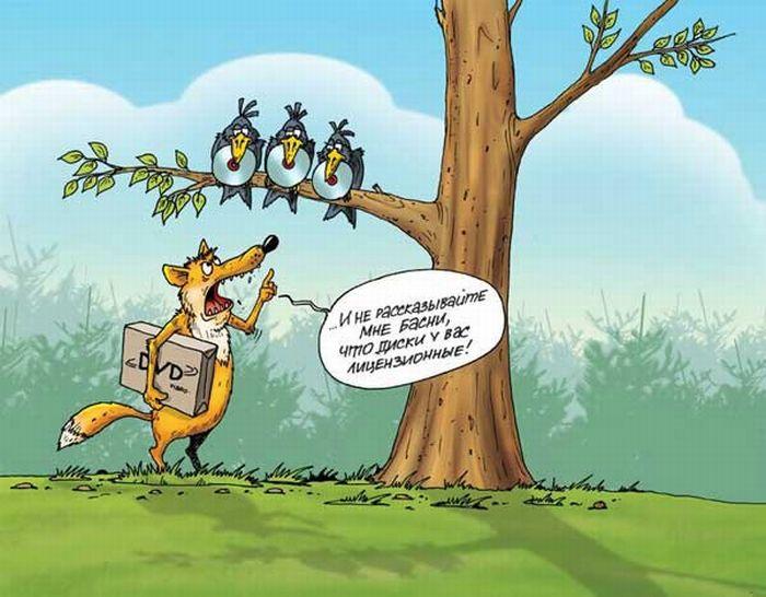 smeshnie-karikaturi-14