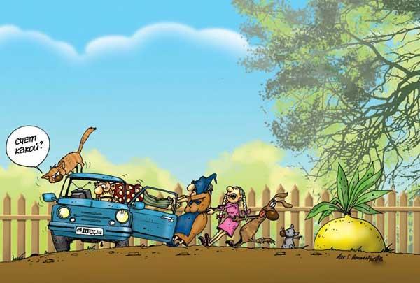 smeshnie-karikaturi-20