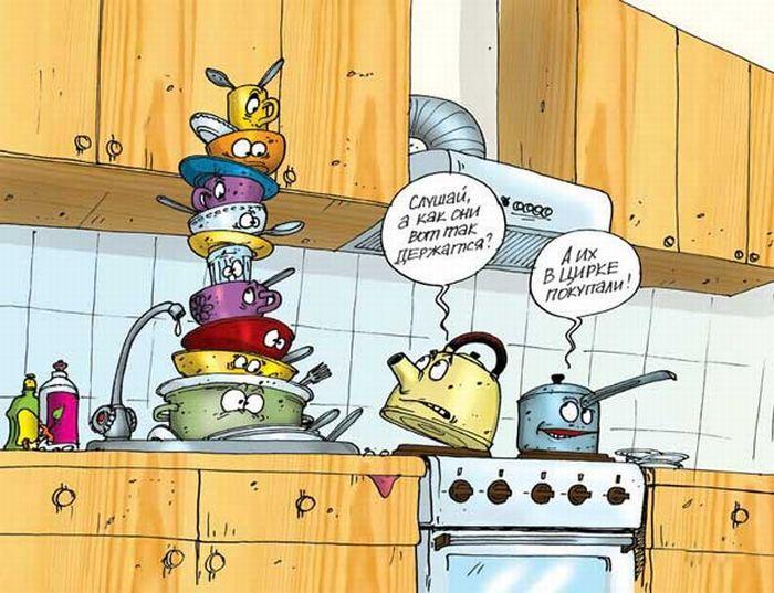 smeshnie-karikaturi-22