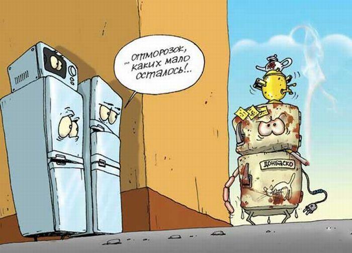 smeshnie-karikaturi-24
