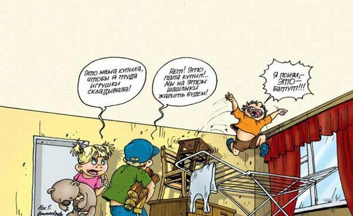 smeshnie-karikaturi-27