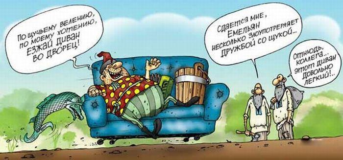 smeshnie-karikaturi-29