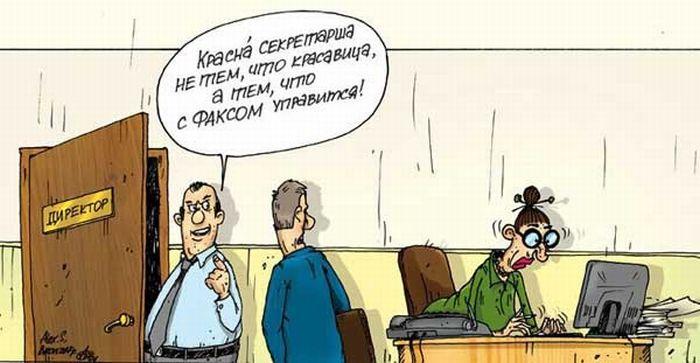 smeshnie-karikaturi-30
