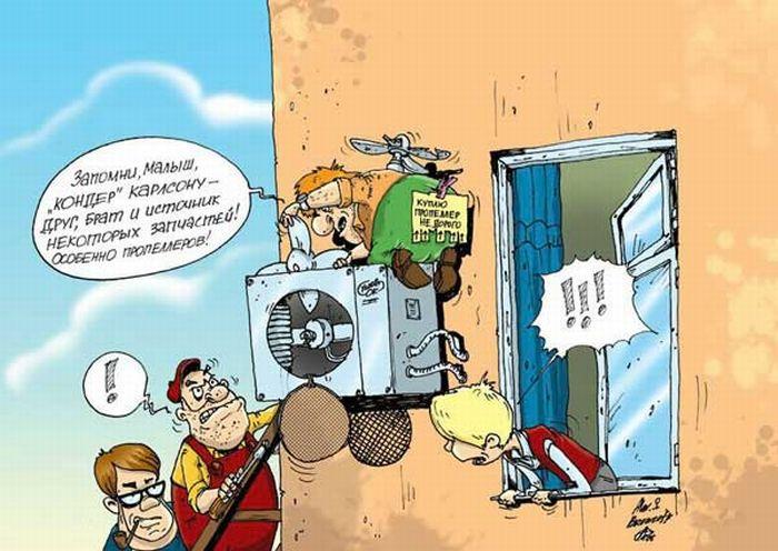 smeshnie-karikaturi-31