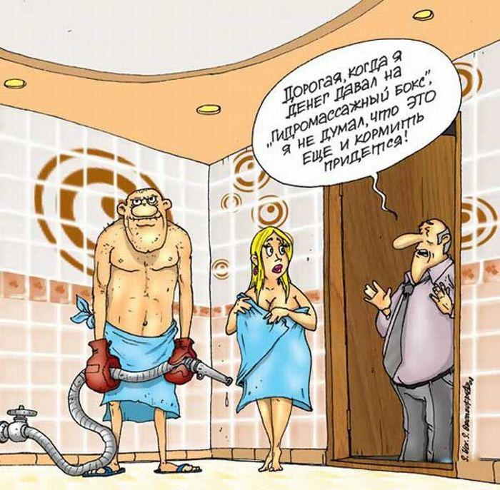 smeshnie-karikaturi-32
