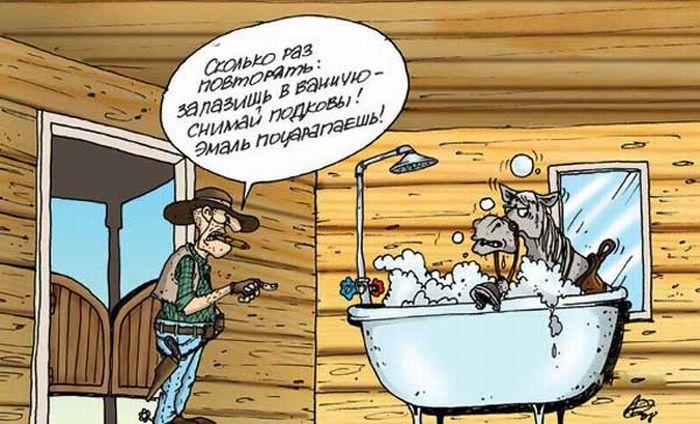 smeshnie-karikaturi-33