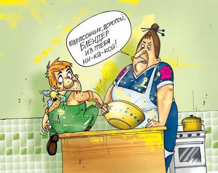 smeshnie-karikaturi-34