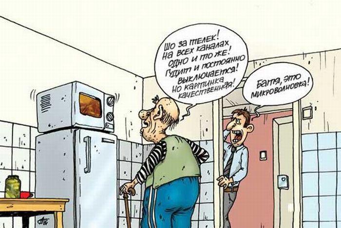 smeshnie-karikaturi-37