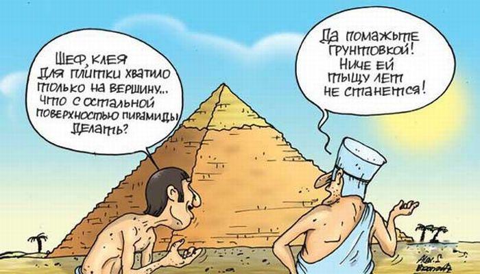 smeshnie-karikaturi-38