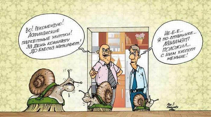 smeshnie-karikaturi-39