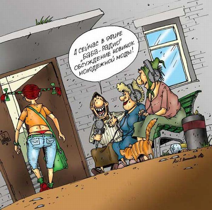 smeshnie-karikaturi-40