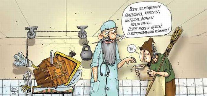 smeshnie-karikaturi-41