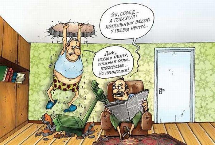 smeshnie-karikaturi-42