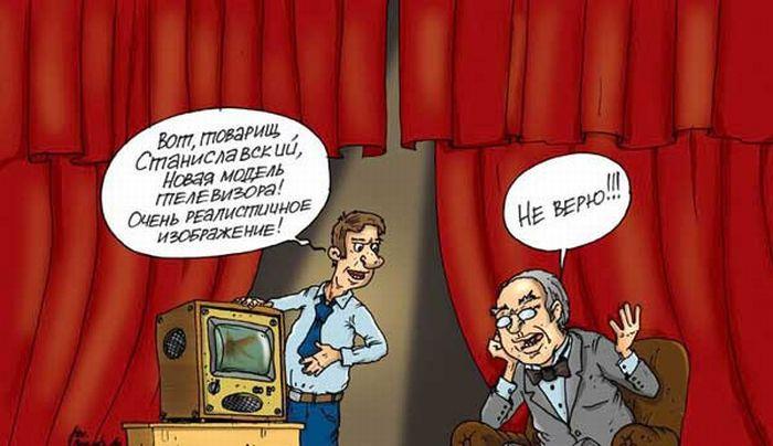 smeshnie-karikaturi-43