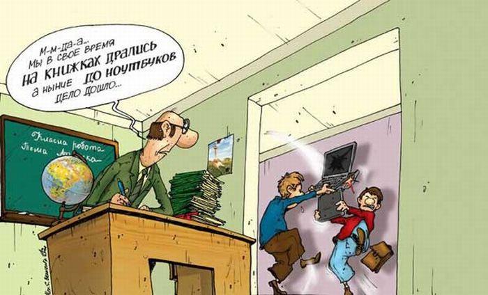 smeshnie-karikaturi-44