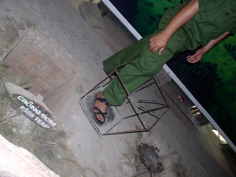 вьетнамская ловушка