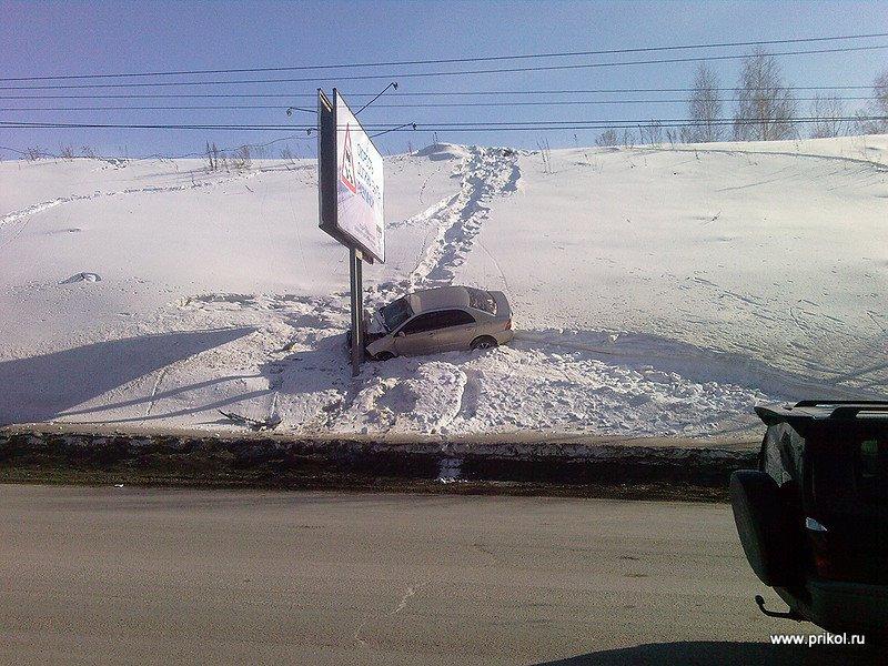car-crash-090309-01