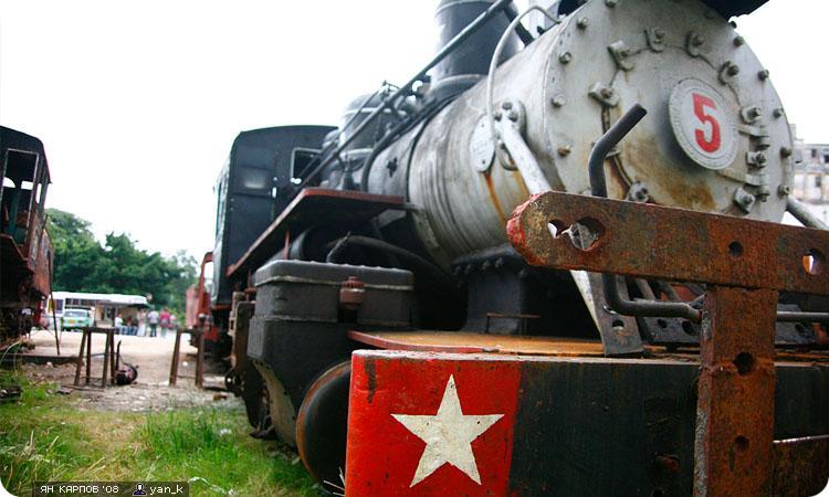 kuba-auto-20