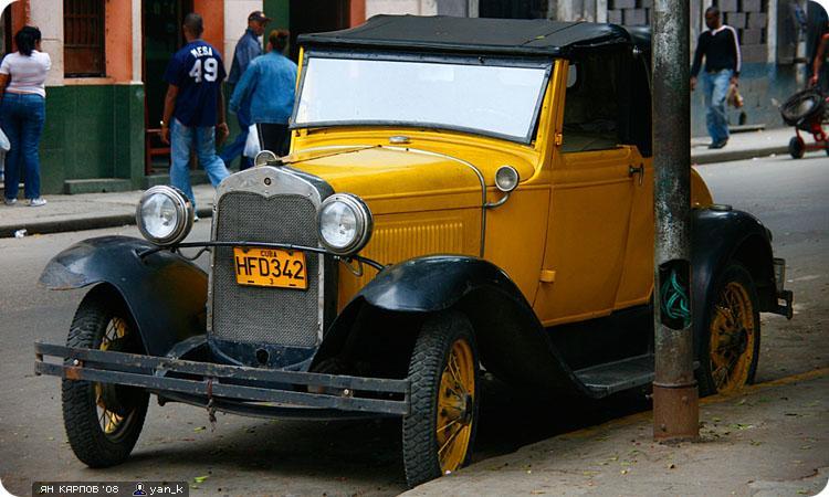 kuba-auto-33