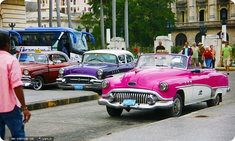 kuba-auto-40