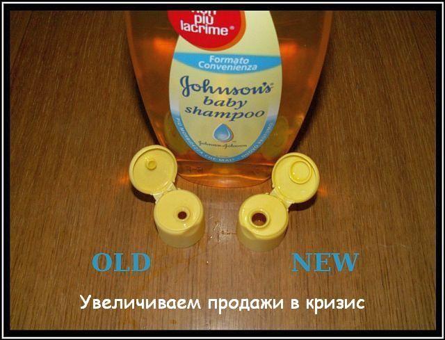 photo-prikol-030409-03
