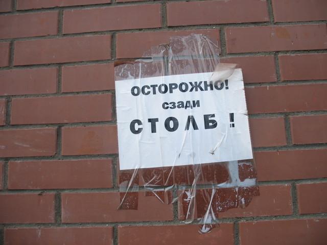 foto-prikol-300509-08