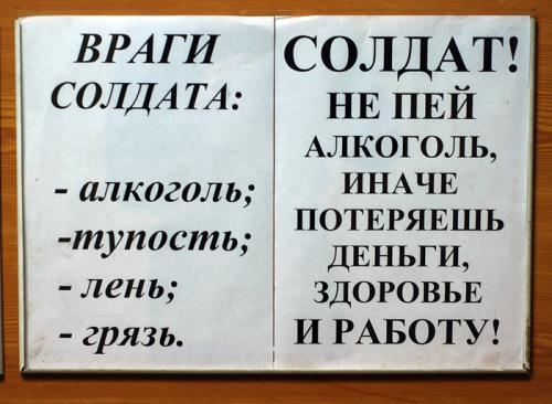 foto-prikol-300509-76