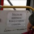 nadpisi-17052011-21