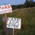 nadpisi-17102011-11