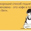 atkritka-08122012-001