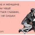 atkritka-26012013-002