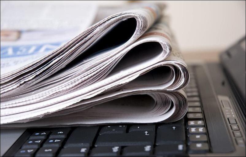 Обзор за неделю новости форекс с минимальным депозитом