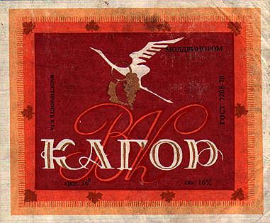kagor1