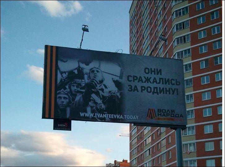 Баннер с немецкими летчиками ко Дню Победы