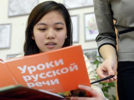 Русский язык: ренессанс