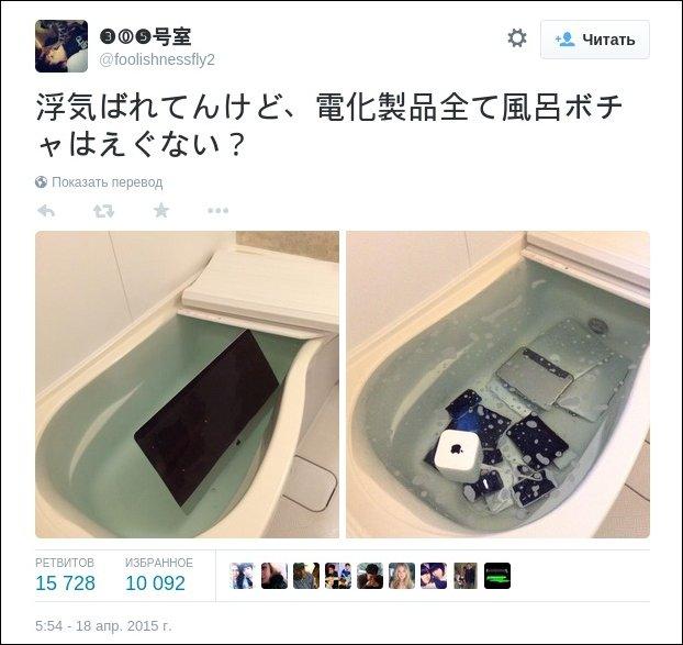 Отомстила за измену: японка утопила гаджеты Apple своего бойфренда